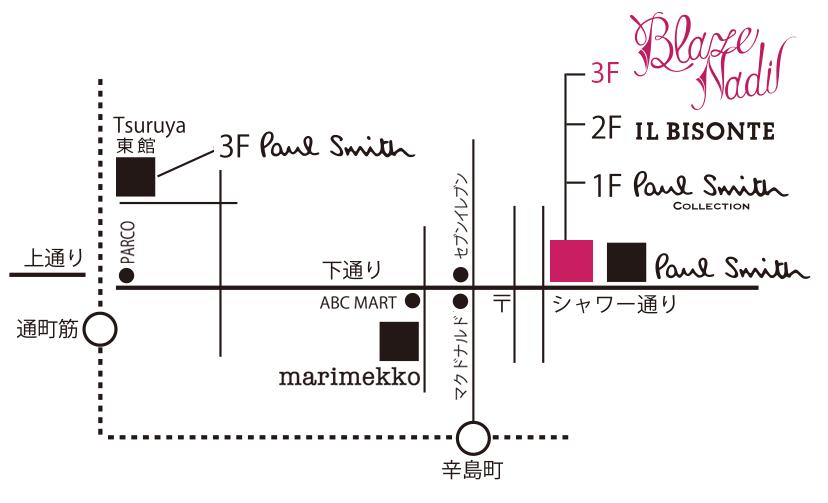 熊本市インポートセレクトショップ ブレイズナディ 地図